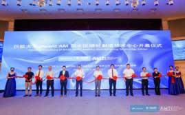 Forward AM opens AM centre in Shanghai