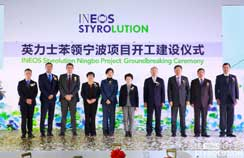 Ineos Styrolution breaks ground on 600 kilotonne Chinese ABS plant