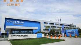KraussMaffei opens new Chinese facility in Jiaxing