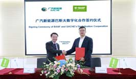 BASF and GACNE extend partnership to apply digital automotive coatings solutions in China