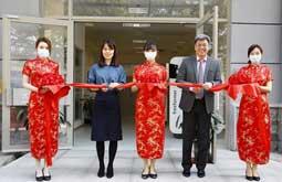 Arburg sets up additive manufacturing hub in Shanghai