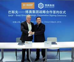 BASF and Boao to develop PU systems for China's auto market