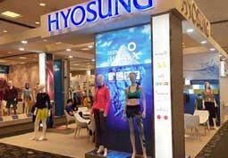 Hyosung starts up new PP unit in Vietnam