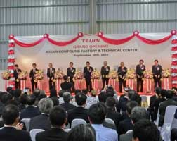 Teijin opens compounding/R&D facilities