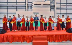 Arburg opens technology centre in China